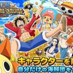 One Piece Treasure Cruise Cheats: 6 Tips & Tricks You Need to Know