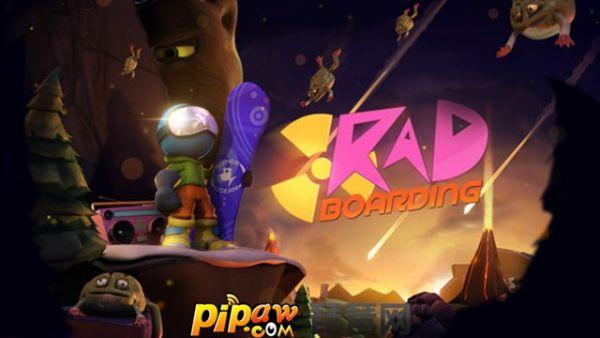 rad boarding cheats
