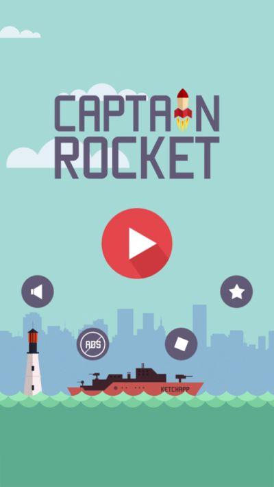 captain rocket cheats