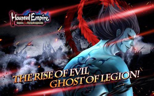 haunted empire - three kingdoms cheats