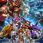 Unison League Cheats & Strategy Guide: 5 Excellent Tips You Need to Know