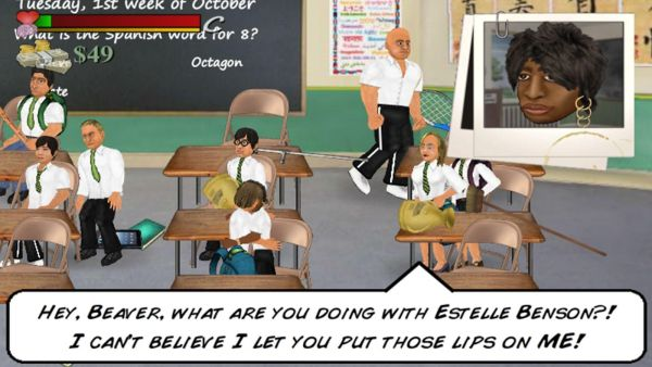 school days cheats