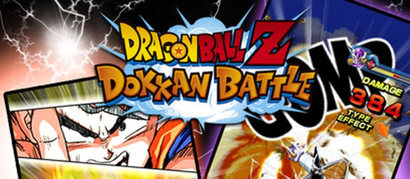 dragon ball z: dokkan battle cheats