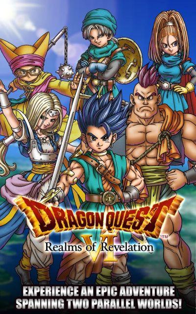 dragon quest vi: realms of revelation tips