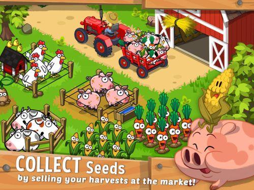 farm away tips