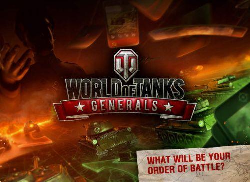 word of tanks generals tips
