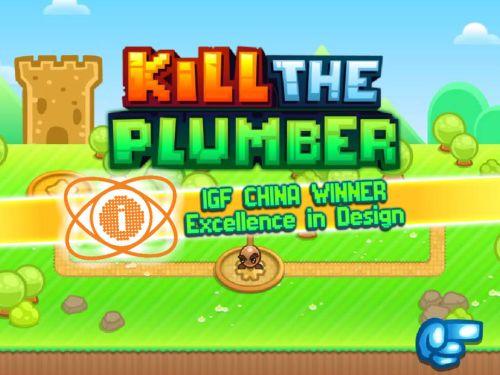 kill the plumber world tips
