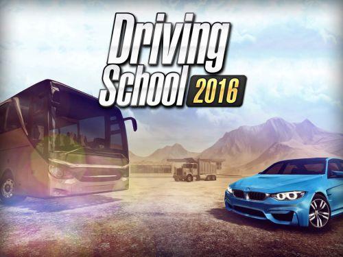 driving school 2016 tips