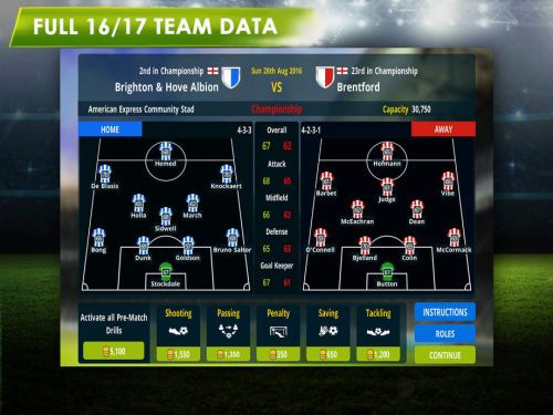 championship manager 17 transfers