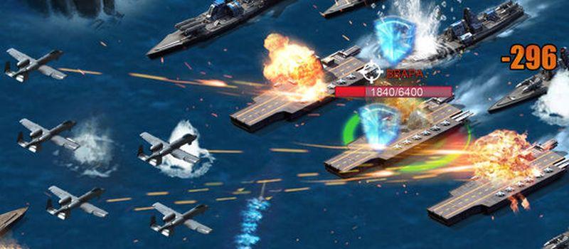 decisive battle pacific guide