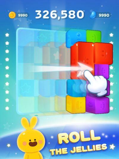 jelly cube cheats