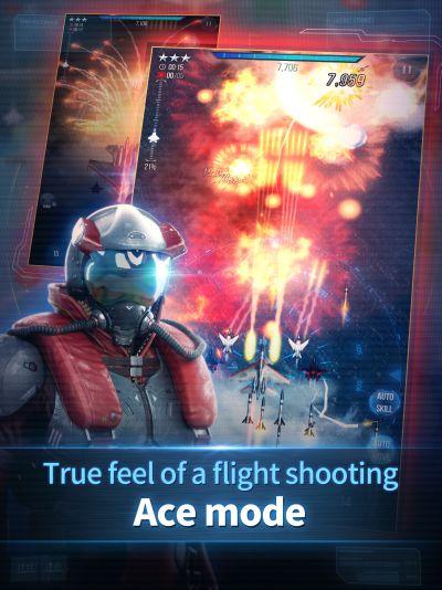 aero strike ios