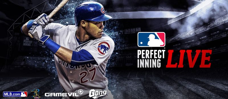 mlb perfect inning live tips