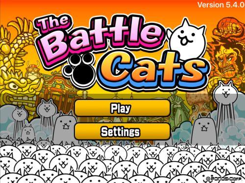 the battle cats cheats