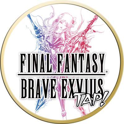 final fantasy brave exvius tap hints