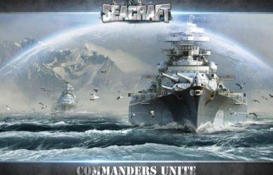 seacraft guardian of atlantic guide