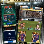 PES Card Collection Beginner's Guide: 8 Tips, Cheats & Tricks You Need to Know