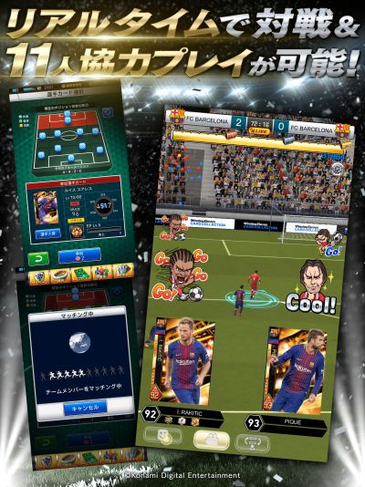 PES Card Collection Beginner's Guide: 8 Tips, Cheats