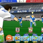 Captain Tsubasa: Dream Team Cheats, Tips & Tricks to Win More Matches
