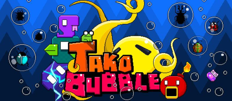 tako bubble cheats