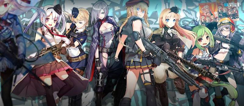 girls frontline guide