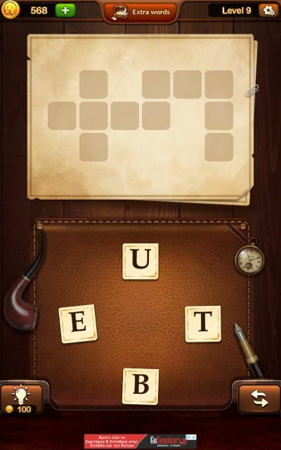 word cross master answers level 9