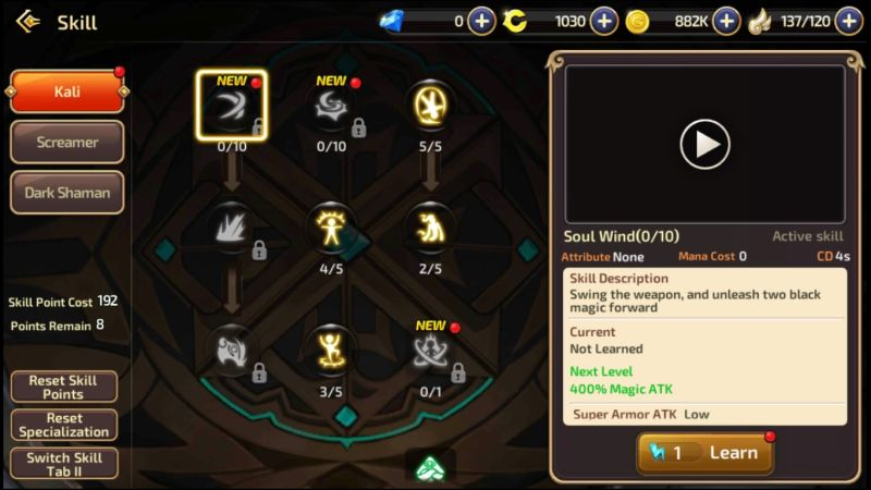 dragon nest m skills