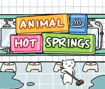 animal hot springs tips