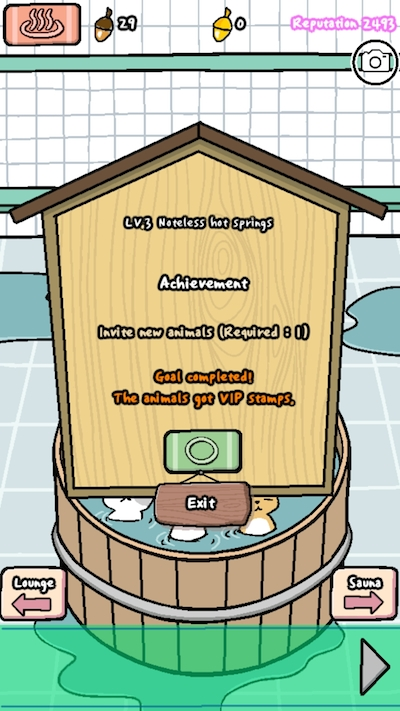animal hot springs achievements