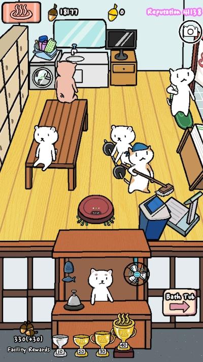 animal hot springs lounge