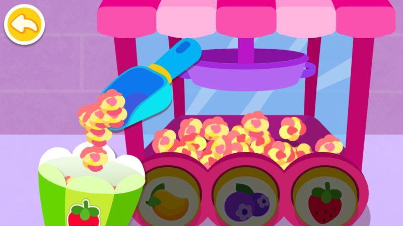 little panda's dream town popcorn
