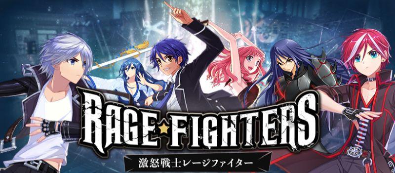 rage fighters beginner's guide