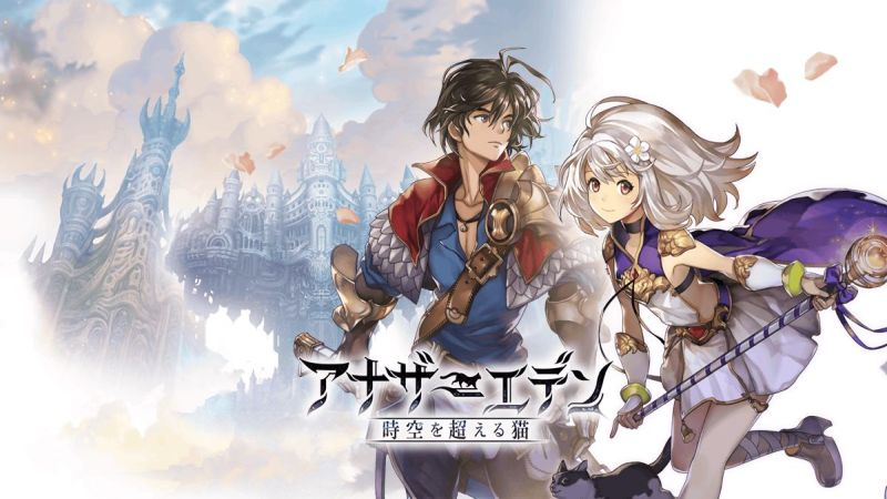 another eden release date