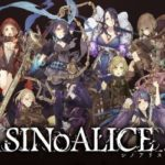 Japanese RPGs 'SINoALICE' and 'Another Eden' Confirmed for Release in Western Markets