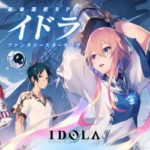 IDOLA Phantasy Star Saga Launches in Japan