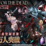 Overlord Mass for the Dead Postponed Until 2019