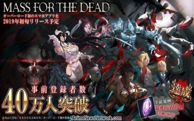 overlord mas for the dead