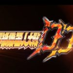 Super Robot Wars DD to Be Released in Japan on iOS And Android Next Year
