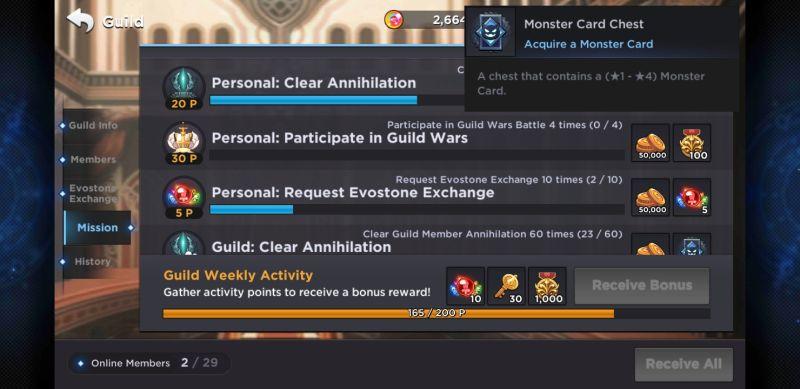 grandchase guild
