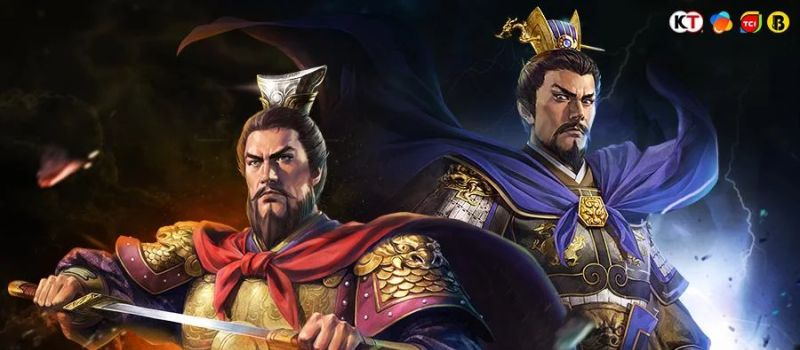 new romance of the three kingdoms guide