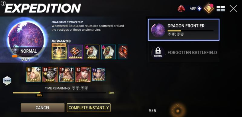 aion legions of war expedition