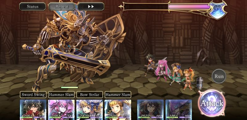 another eden king palsifal