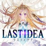Square Enix to Launch Treasure Hunting RPG 'Last Idea' This Spring on iOS and Android