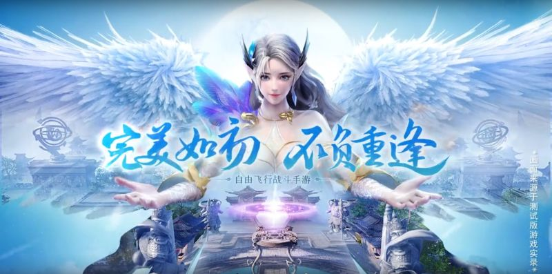 perfect world mobile tencent games