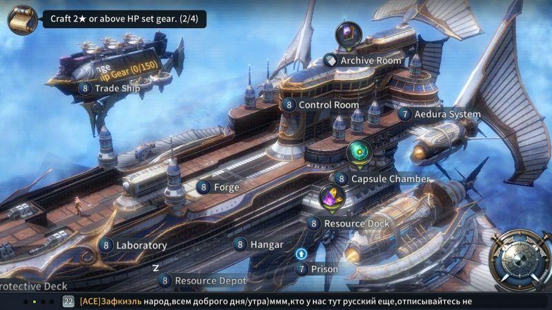 the war of genesis battle of antaria resources