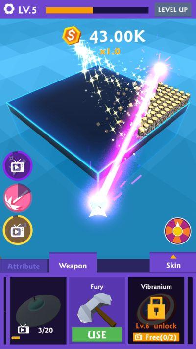 weeder match laser boost