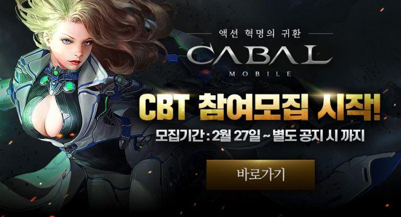cabal mobile closed beta test