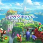 NetEase to Launch Upcoming Mobile RPG 'Akatsuki Land' on May 30