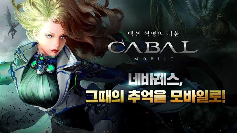 cabal mobile open beta