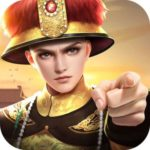 Call Me Emperor Beginner's Guide: Tips, Cheats & Strategies to Build a Powerful Dynasty